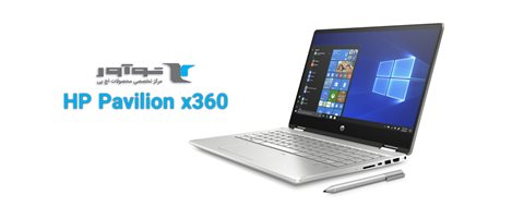Explore The New Pavilion x360 PC